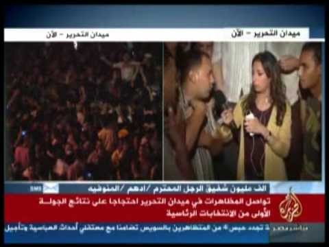 فيديو : من ميدان التحرير الان اليوم الثلاثاء 29/5/2012 خالد عليّ.. الانتخابات زُوّرت لصالح شفيق