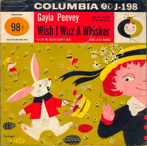 Wish I Wuz a Whisker