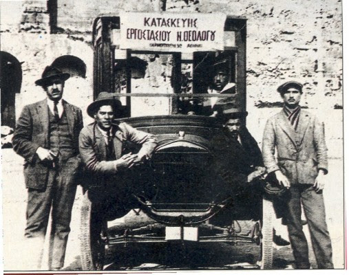 Greek car-1918 b