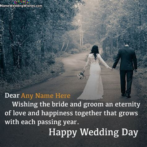 Wishes For Newly Married Couple With Name
