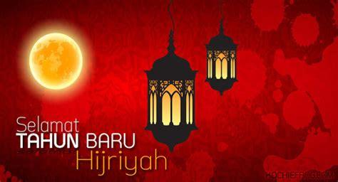 kata ucapan selamat   islam  hijriyah