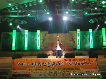 Dior's 3rd performance.Pop's Concert in Geumsan,Korea.