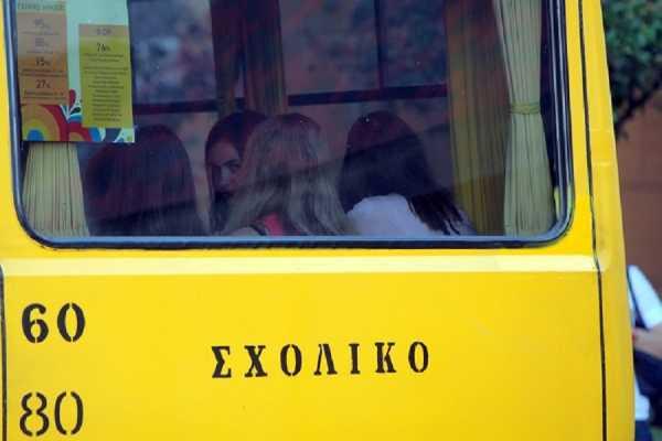 Στον «αέρα» και φέτος η μεταφορά των μαθητών με λεωφορεία