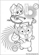 66 Top Coloring Pages Yo Kai Watch , Free HD Download