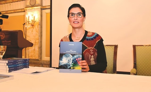 شيماء الملا: دمج التعلم الذكي والمخصص وصفة سحرية لحل مشكلاتنا الدراسية