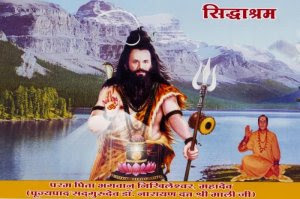 gudev_in_loard_shiva_form