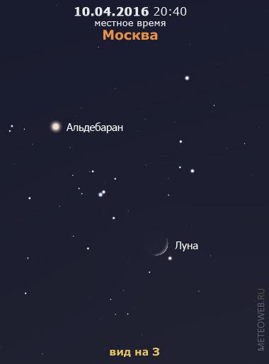 Растущая Луна в Гиадах на вечернем небе Москвы 10 апреля 2016 г.