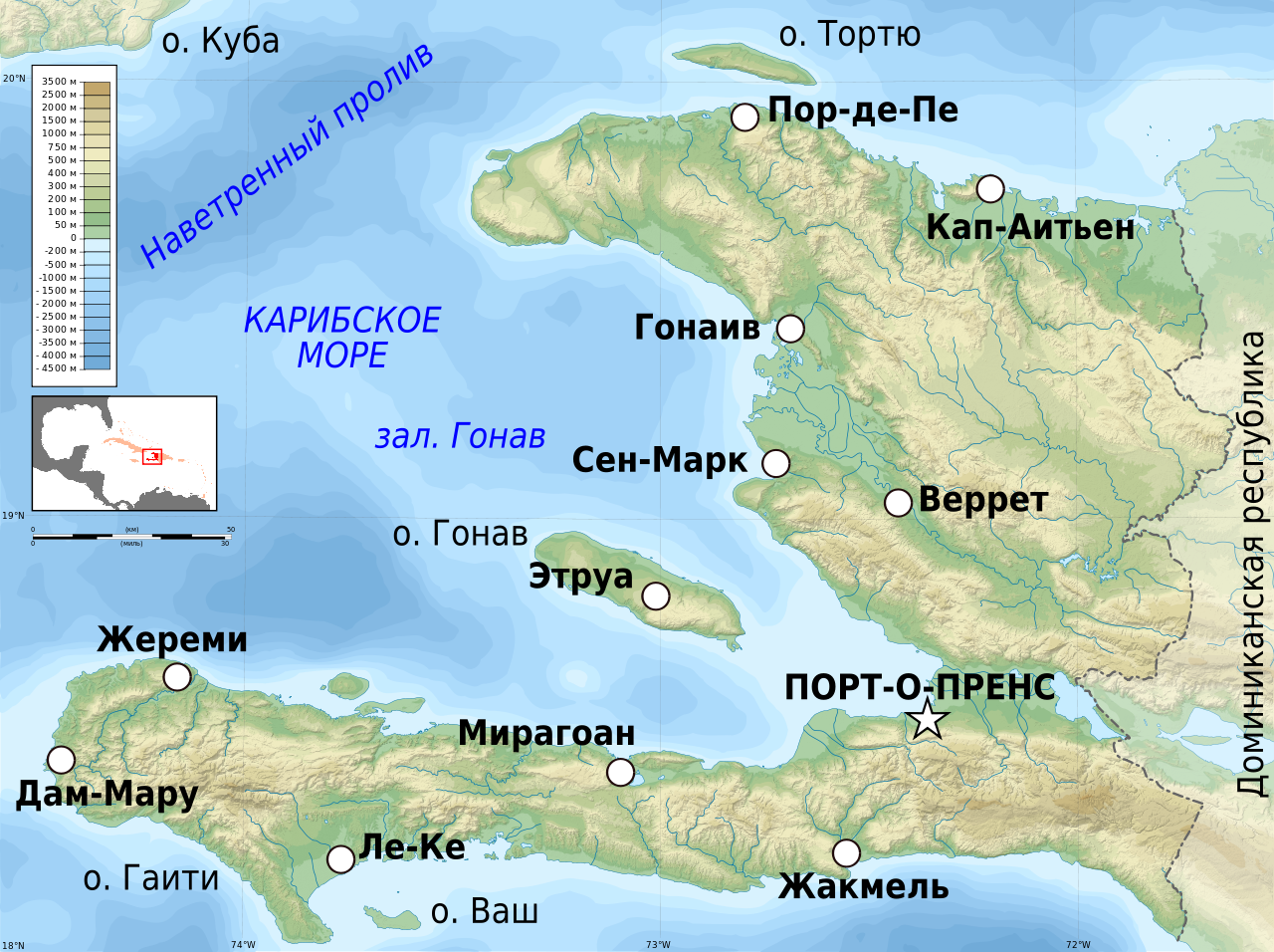 Filehaiti Map With Topography Ru Svg Wikimedia Commons