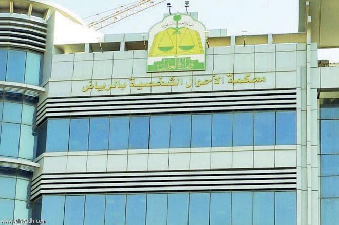 شروط زواج السعودي من اجنبية وزارة الداخلية - gino juniora