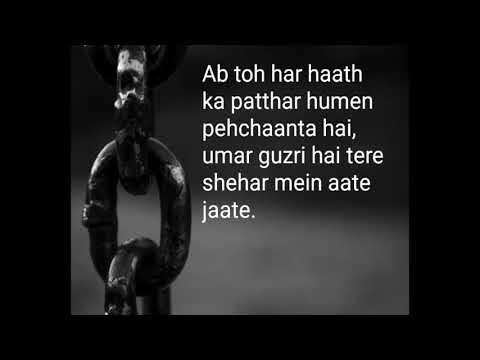 Hath Khali Hain Tere Shehar Se Jaate Jaate Lyrics