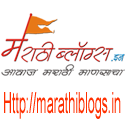 marathiblogs