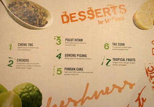 Dessert Menu at TASTE