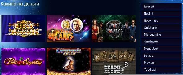 Литература лучшее онлайн казино на реальные деньги vse casinos ставку