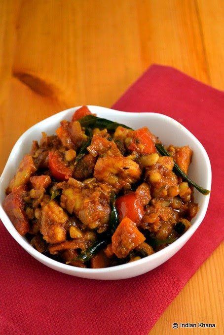 Prawn Shrimp Lobia Masala Curry Recipe