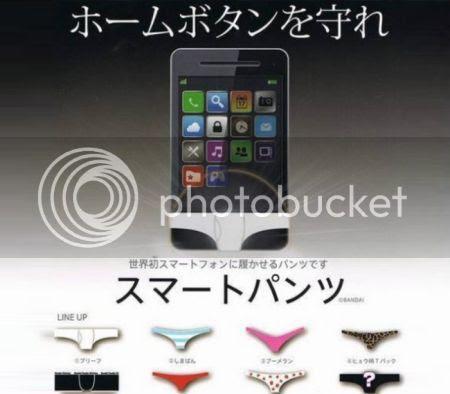 unique-phone-case