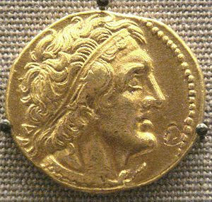 Ptolemy_I_British_Museum