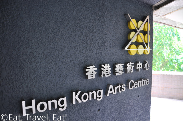 Hong Kong Arts Centre