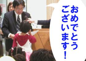 father070627_1.jpg