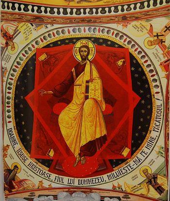 Grigore Popescu, Christ in Glory, Porch