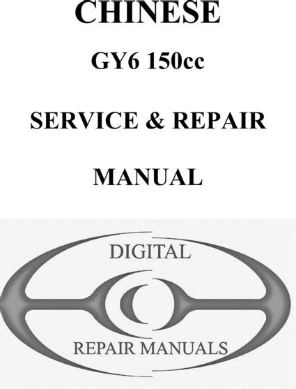 Chinese Scooter 150cc GY6 Service Manual PDF - Tradebit