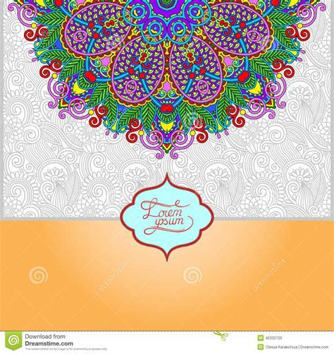 Islamic Vintage Floral Pattern, Template Frame For Stock
