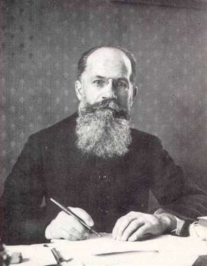 Dr. CAIXA Paulo (1875-1947)