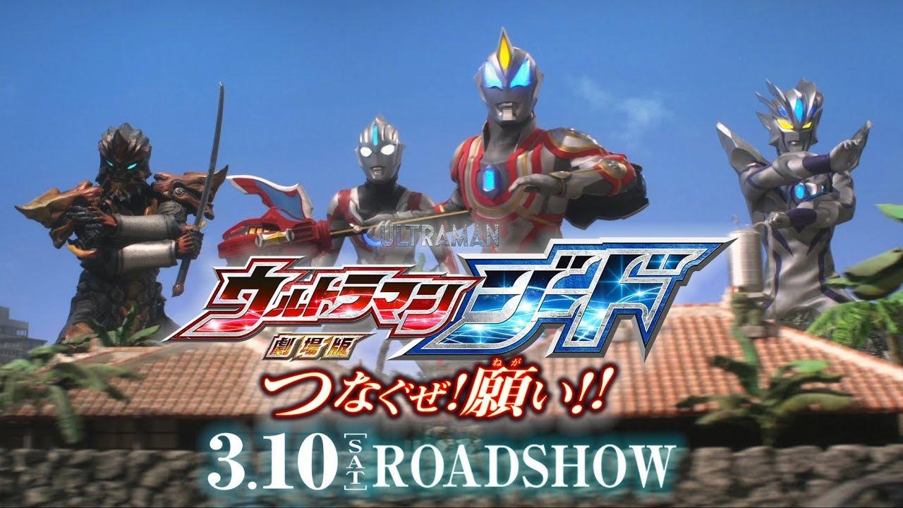 Gambar Mewarnai Ultraman Orb Petir