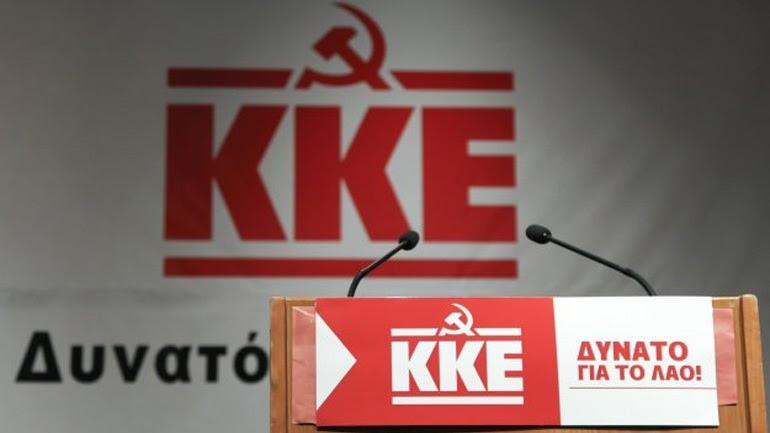 ΚΚΕ: Ο Πρωθυπουργός προσπαθεί να πετάξει από πάνω του τις πραγματικές ευθύνες