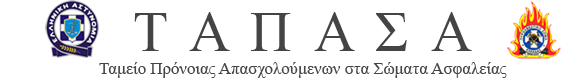 teapasa.gr