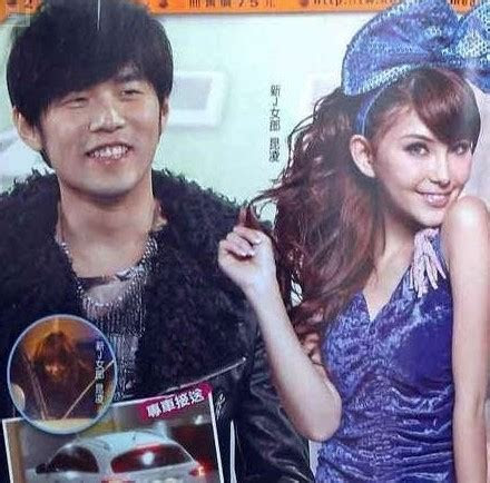 Jay Chou's rumoured girlfriend  Jay,Chou English