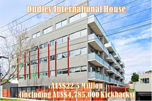 Australia Dudley International House - Malaysia MARA Corruption Scandal - Exterior View