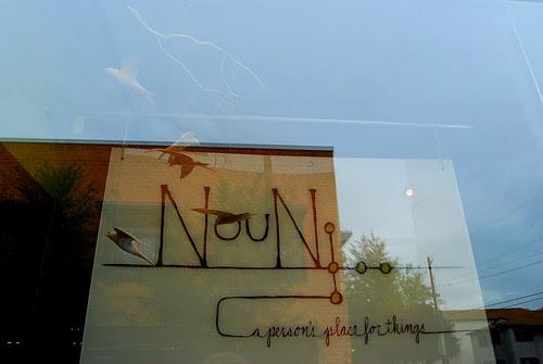 noun front window