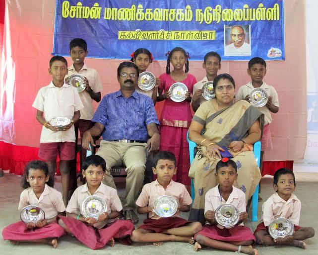 தேவகோட்டை-கல்விவளர்ச்சிவிழா01 : kamarasarvizhaa01
