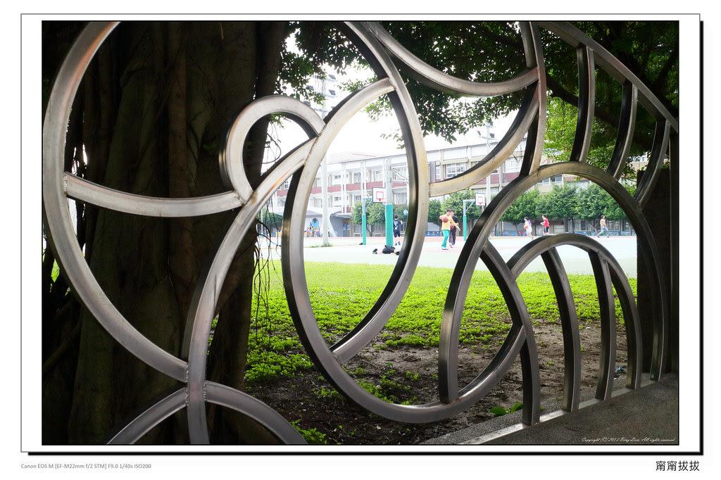 frame_IMG_1435
