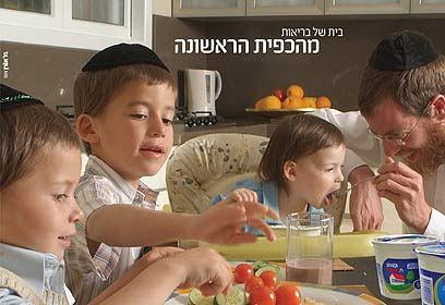 Tapping into haredi ad market
