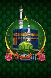 god allah hd wallpaper wallpaper  allah muhammad page