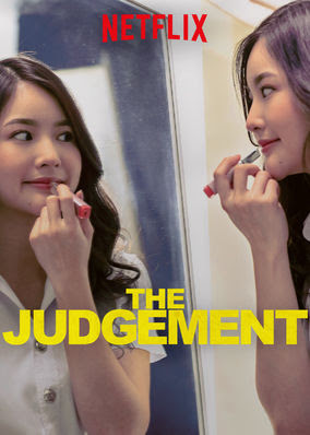 Judgement, The - Season 1