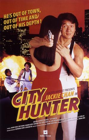 City Hunter (Film) - TV Tropes
