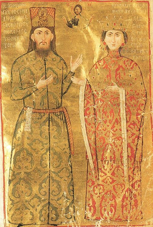 Constantine Palaiologos and his wife Eirene