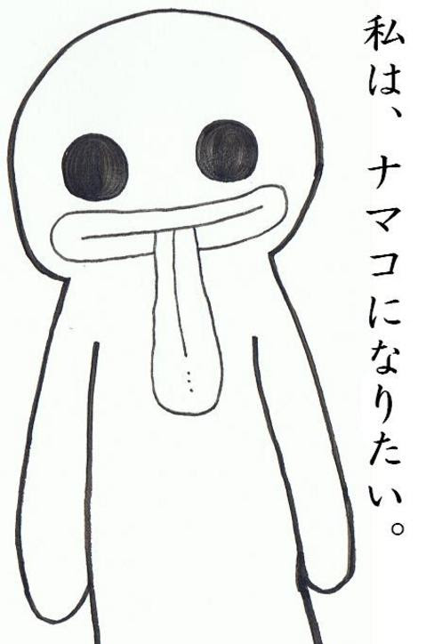 Onepjp 台詞ネガティブ ワンピース画像書庫