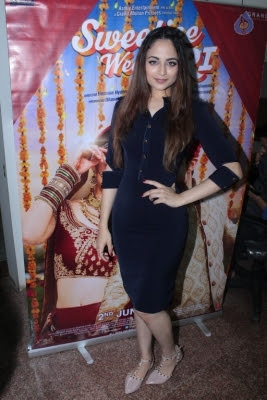 Zoya Afroz Latest Photos - 8 of 19