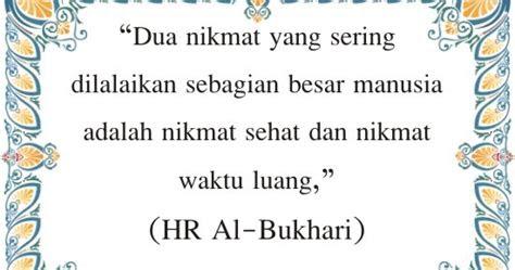 kata kata bijak mutiara hikmah islam  desember