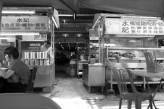 KL - Hawker food