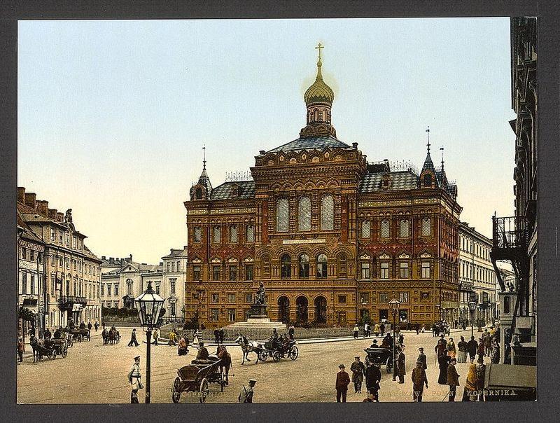 19thcentury001 124 Russian Cities In the XIX Century