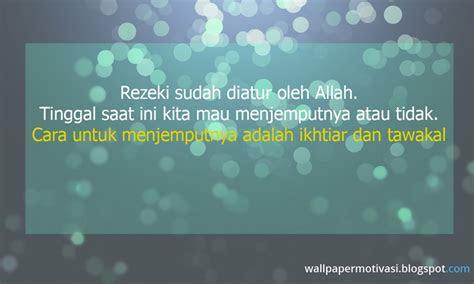 kata kata indah islam bergambar rezeki  diatur allah