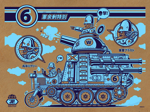 Army Surplus Special by 1SHTAR
