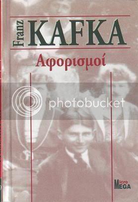 kafka-1.jpg picture by ouz0