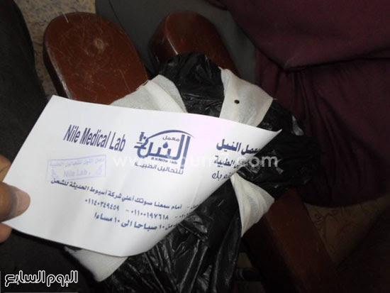 المعمل اثناء اغلاقه بالشمع الاحمر -اليوم السابع -4 -2015