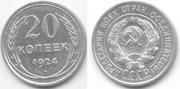 20Kopek1924.PNG
