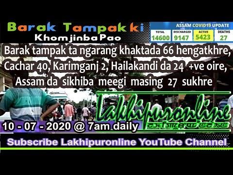 Barak Tampak ki Khomjinba Pao - 10 July 2020